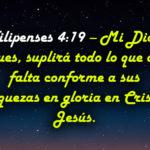 Imágenes Cristianas con versículos