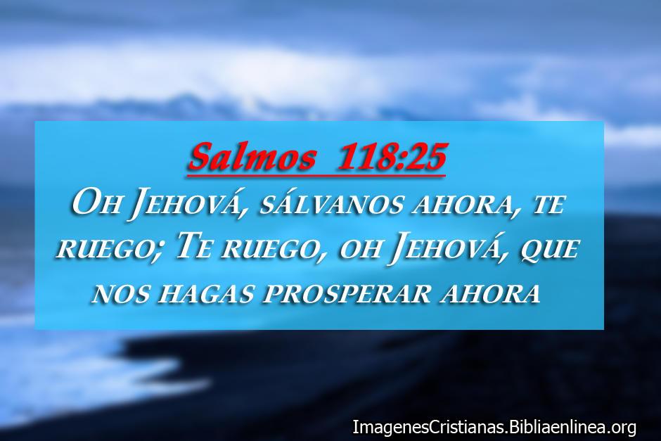 Salmos salvanos señor en imagenes cristianas