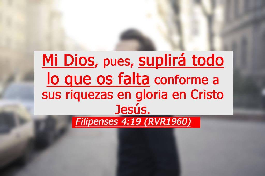 Filipenses 4 19 mi dios pues